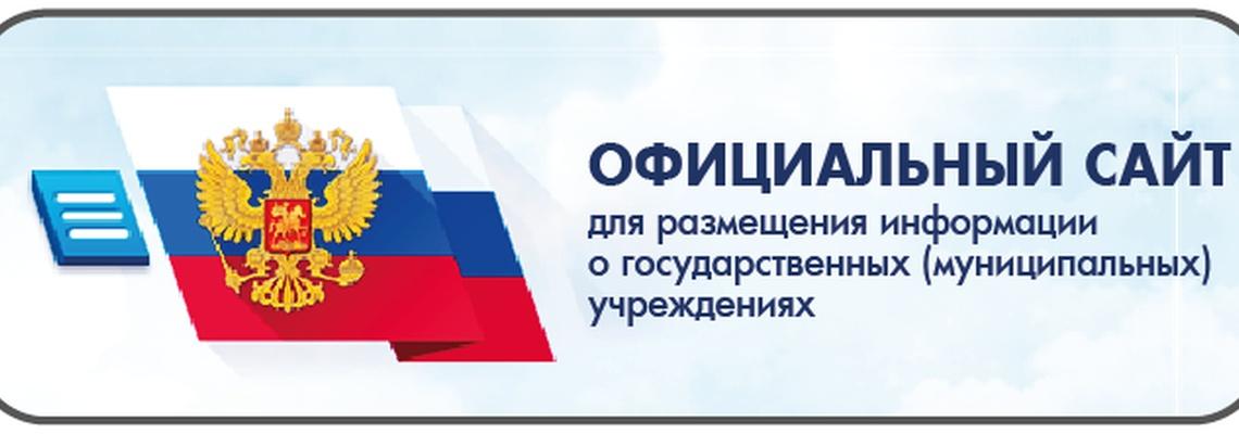 муниципальные услуги муниципальных учреждений